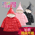 2017 girls fashion trend in han edition of pure color and velvet thickening hooded girls skin cotton-padded clothes