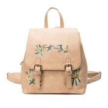 ZXG Красочный Цветок Вышивка Девушки Рюкзак Премиум Pu Кожаный Женщины Bagpack Моды Подростками Небольшой Школьный Мешок Embroid