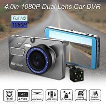 4,0 дюйма 1080 P Двойной объектив Видеорегистраторы для автомобилей Камера видео Регистраторы G-датчик автоматического регистраторы Ночное видение 140 Широкий формат Видеорегистраторы для автомобилей S высокое качество