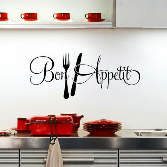 bon appetit cuisine cr ative sticker mural cuisine chambre d coration vinyle amovible sticker. Black Bedroom Furniture Sets. Home Design Ideas