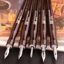 Japen GREAT MASTER Dip Pen Fountain Pen Professional Comics Tools Comics Dip Pen 5 Shaft 5 Nib Set