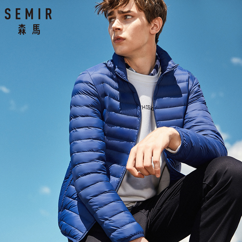 SEMIR 2019 Down Jacket Men Winter Portability Warm 90% White Duck Down Hooded Man Coat jaqueta masculino chaqueta hombre 10