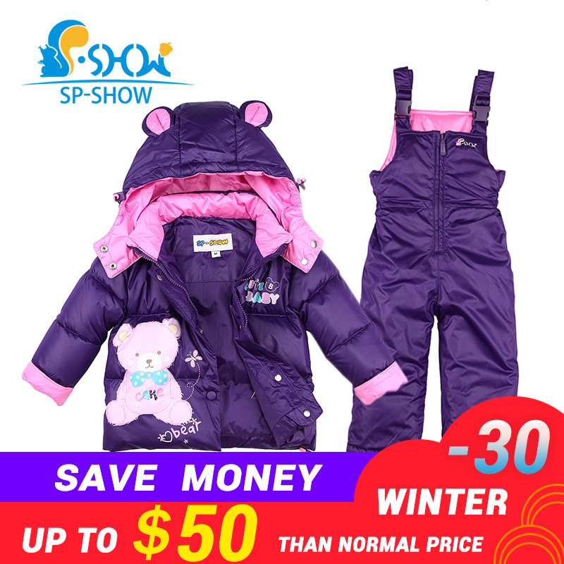 SP-SHOW Winter autumn Children's Outwear Hooded Jacket Boy And Girl Coats Boy Girl Clothing Sets Down And Parkas For1-4 Age 0175 цена
