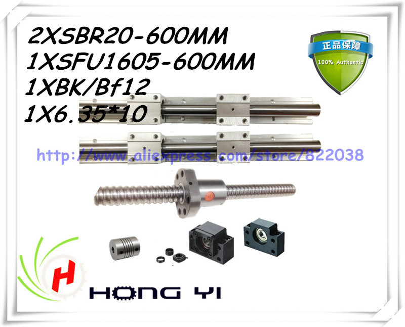 2 X SBR20 linear rails L = 600MM & 1pcs sfu1605 - 600MM & 1pcs BK/BF12 & 1pcs Couplers 6.35 * 10 &1pcs RM1605 Ballscrew nut