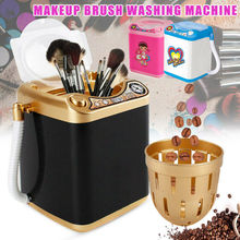 Mini Electric Makeup Brush Cleaner Device Portable Automatic