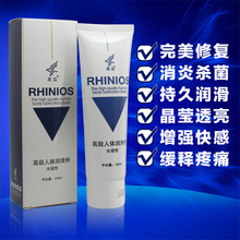 Lanthome Anal sex lubricant gel 100ML anal lubricant sex lube body massage adult cream water based intimate lubricant