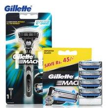 Оригинал Gillette Mach 3 бритвенные лезвия для бритвы бренд Mach3 для Для мужчин борода Бритье Лезвие бритвы Travel Box для бритья и удаления волос