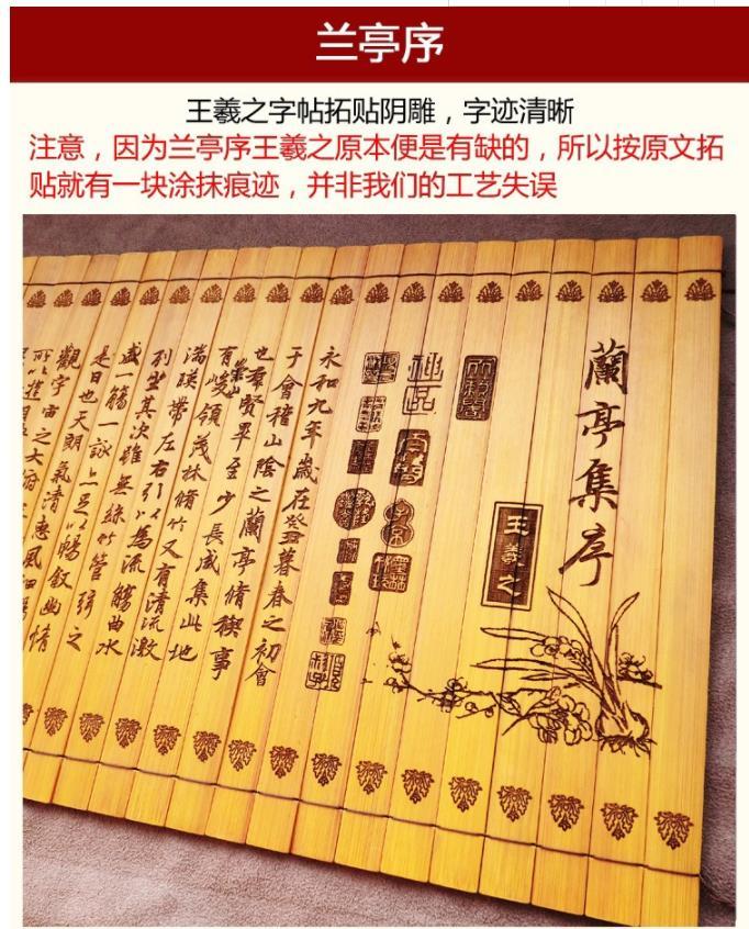 ting xun 40 fatia 60x24 cm livro de bambu 02