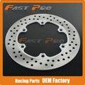 Front Brake Disc Rotor For Honda CBR150R GB400 XBR500 XL600 XL600V FX650 SLR650 SLR650V XLV750R XRV750 Africa Twin