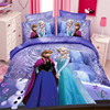 Network Marketing Personality Suite Lefu Cotton Sanded Four Piece Bedding Wholesale Fade One Generation