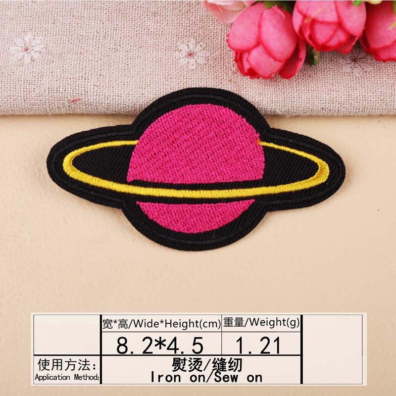 Космонавты и ракеты планета вышивка патч теплопередачи железа на пришить патчи для DIY Наклейка на одежду декоративная аппликация 47233 - Цвет: X