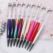 50Pcs High Grade DIY Made Crystal Colored Ballpoint Pen Metal Empty Pen Birthday Valentine's Day Gift Color Optional Wholesale
