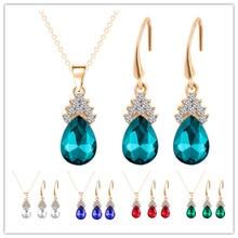 Jewelry set Water Drop Crystal Jewelry