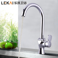 Copper Kitchen Mixing Faucet Plumbing Sanitary Ware Wholesale Hot And Cold Water Faucet Faucet New Picnic