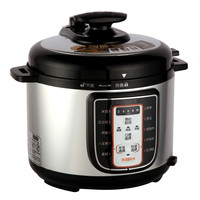 Electric Pressure Cookers Intelligent electric pressure cooker 5L environmental protection inner cooker NEW