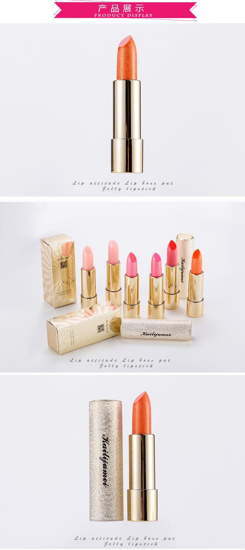 Kailijumei Newest Magic Color Temperature Change Lip Balm Lipstick Ready Stock 20161115 112002 000 001 002 003 004 005 006