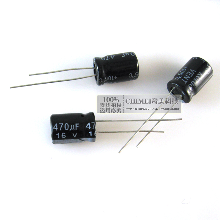 Electrolytic Capacitor 16V 470UF Volume 8X12MM Capacitor 8 * 12mm