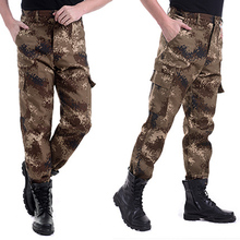 Military Pants Men s long pants Large yards Wear resistant Camouflage pants