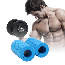 1 Pair Barbell Grip Thick Bar Handles Silicone Anti-slip Protect Pad Pull Up Grips Support Blue Color(China)