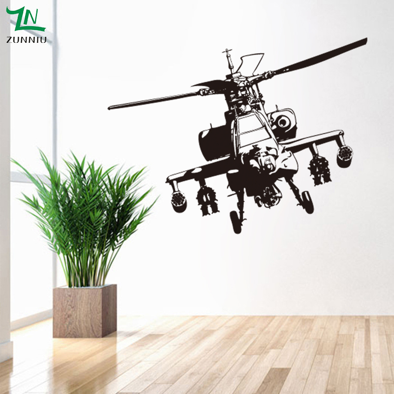 W213 Apache Helicopter Wall Stickers Army Bedroom Military Graphic transfer decal for kids boys room Home decor