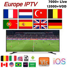 Europe IPTV Subscription Dutch IPTV France Spain Portugal German Arabic Netherlands UK USA IPTV for Smart TV M3U 7000 Live(China)
