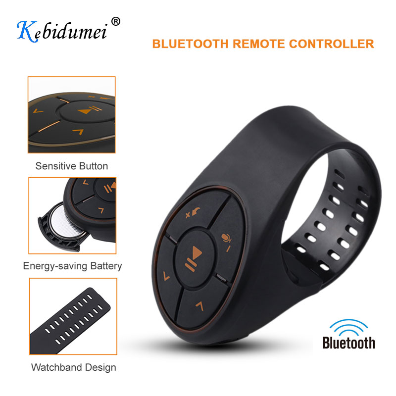 Kebidumei Bluetooth Receiver MultiFunction Auto Bluetooth Car Kit Chain Style For Steering Wheel Directional Lever Installation