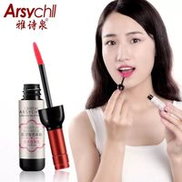 ARSYCHLL New Arrival Waterproof Long Lasting Lip Gloss 6 Color Lipstick Makeup With Free Shipping