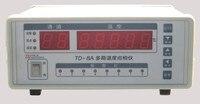 Быстрое прибытие TD 16A 501 многоканальный температура метр канала 16 термопары E, J, K, R, N, T. Стандартный Тип K