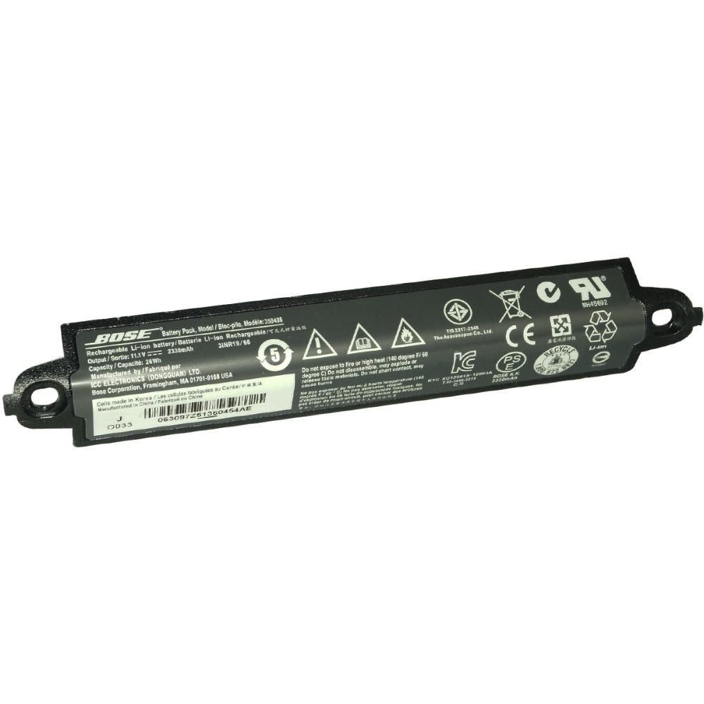Hixon Battery for BOSE SOUNDLINK I II III 359498 2330mAh Li ion battery with PCB board