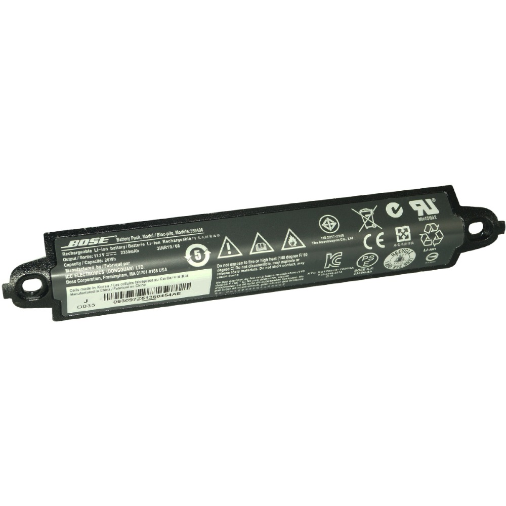 Batterie Hixon pour batterie BOSE SOUNDLINK I II III 359498 2330 mAh Li ion avec carte PCB-in Batteries rechargeables from Electronique    1