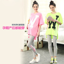 2016 Summer Maternity Clothes At Home Printing Cotton Short-sleeved T-shirt Pregnant Women Leggings Piece Fitted