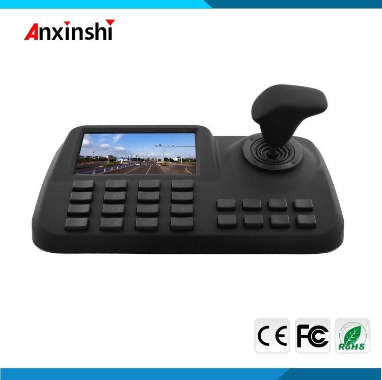 Популярный товар 5 дюймовый ЖК дисплей IP PTZ камера клавиатура контроллер 3D Джойстик дисплей экран сетевой контроллер клавиатуры PTZ onvif - 4