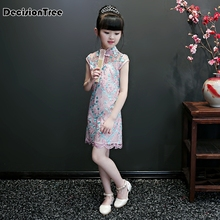 2019 new girls embrodeiry floral qipao dress chinese style costume girl party wear lace cheongsam kids prom gown formal dress new red handmade nail bead women lace sexy qipao elegant chinese style wedding dress floral slim ankle length cheongsam