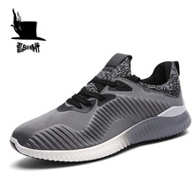 Super Light Running Shoes Men's Sneakers Zapatillas Outdoor Jogging Men Shoes Breathable Non-slip Athletic Trainers Sport Shoes
