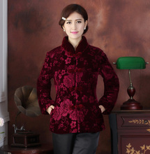 Free Shipping Chinese Women's Velour Embroider Flower With Fur Rabbit Wadded Jacket Coat M L XL XXL 3XL 4XL  TD013
