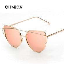 New Fashion Cat Eye Sunglasses Women Brand Designer Twin-Beam Mirror Lens Sun Glasses Rose Gold Metal UV400 Lentes de sol Hombre