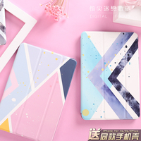 Mini4 Arts Geometric Element Fashion Tablet Case For Apple IPad Pro Mini Air Air2 Tablet Case