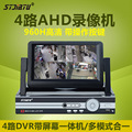 stjiatu stage 0 down payment DVR4 Road DVR Recorder with Screen AHD monitor one machine