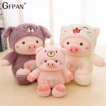 Porco dos desenhos animados Plush Toy Stuffed Animal Brinquedo Face-mudando Travesseiro Sofá de Casa Decoração Brinquedos Para As Crianças Do Bebê Apaziguar Dormir brinquedos