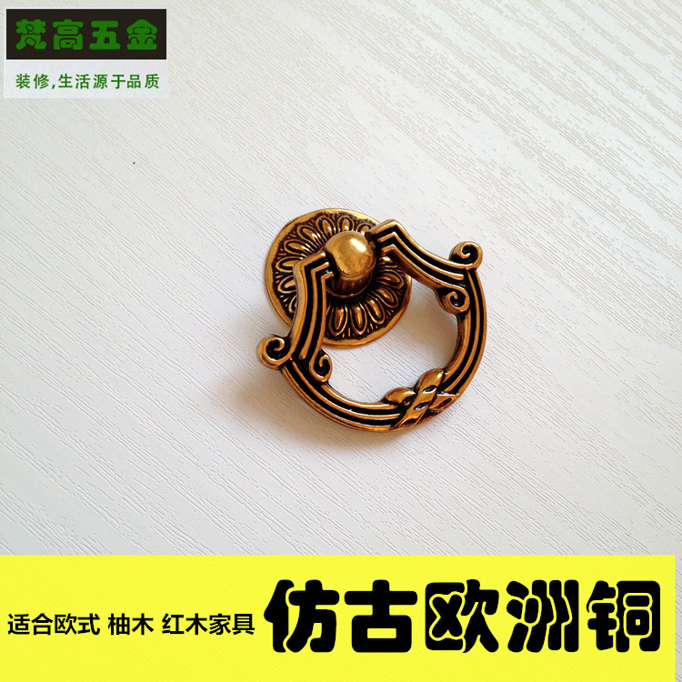 Wardrobe Cabinet Drawer Handle and Knobs Single Ho Antique Copper Ring Handle Dresser Handles and Pens furniture drawer handles wardrobe door handle and knobs cabinet kitchen hardware pull gold silver long hole spacing c c 96 224mm