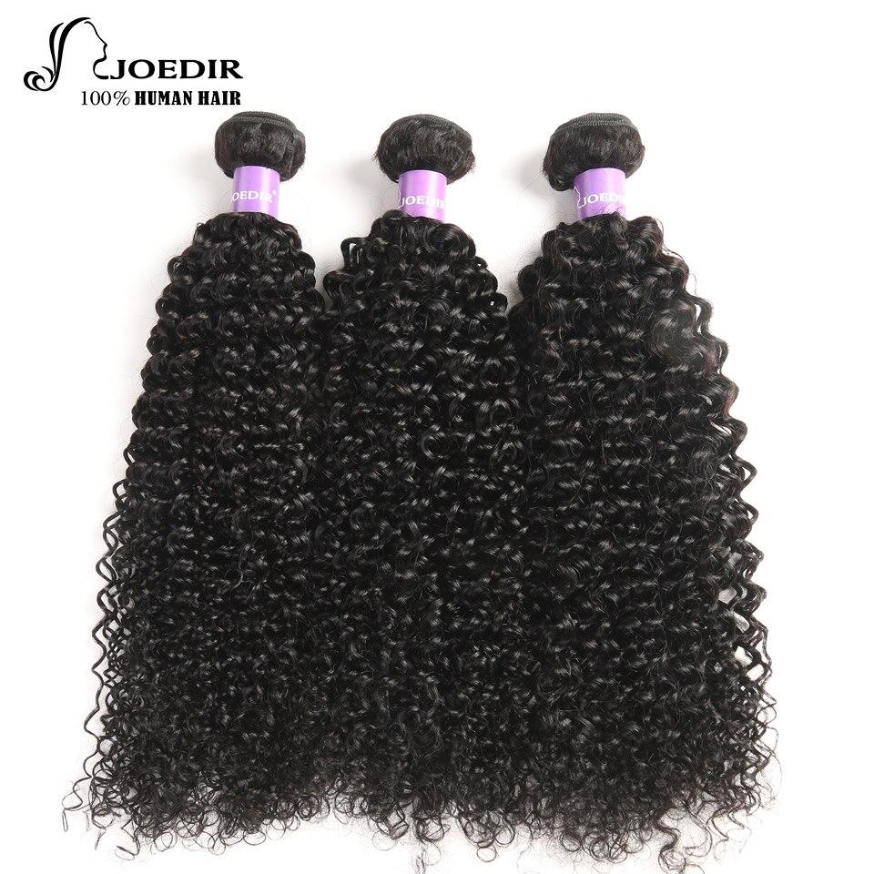 Joedir Hair Indian Kinky Curly Hair Extensions Human Hair Weave 3 Bundles Natural Color Non Remy Human Hair Bundles