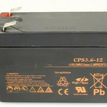 12V 3.6Ah свинцово-кислотный герметичный свинцово-кислотных аккумуляторов с vrla аккумуляторные батареи