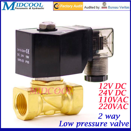 Low pressure 2 way gas solenoid valve 1/4 24V DC NBR brass direct acting valve Normally Closed type