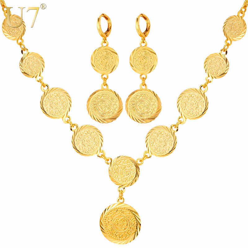U7 Ethiopian Jewelry Dubai Gold Color Jewelry Set For Women Gift Antique Coin Earrings Necklace Set Wholesale S674