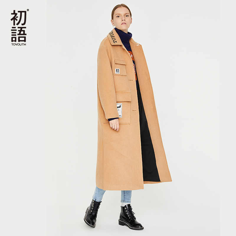 Toyouth Women Solid Long Coat Long Sleeve Pocket Blends Turn Collar Womens Coats Winter Plus Size Coat Outwear Abrigo Mujer
