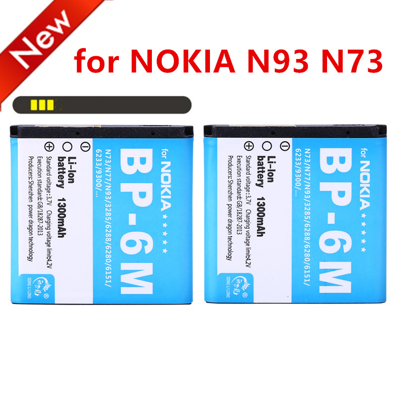 NEW 1300mAh BP-6M BP6M BP 6M Mobile phone Battery for NOKIA N93 N73 9300 6233 6280 6282 3250 6151 6234 6288 9300i N77 N93S