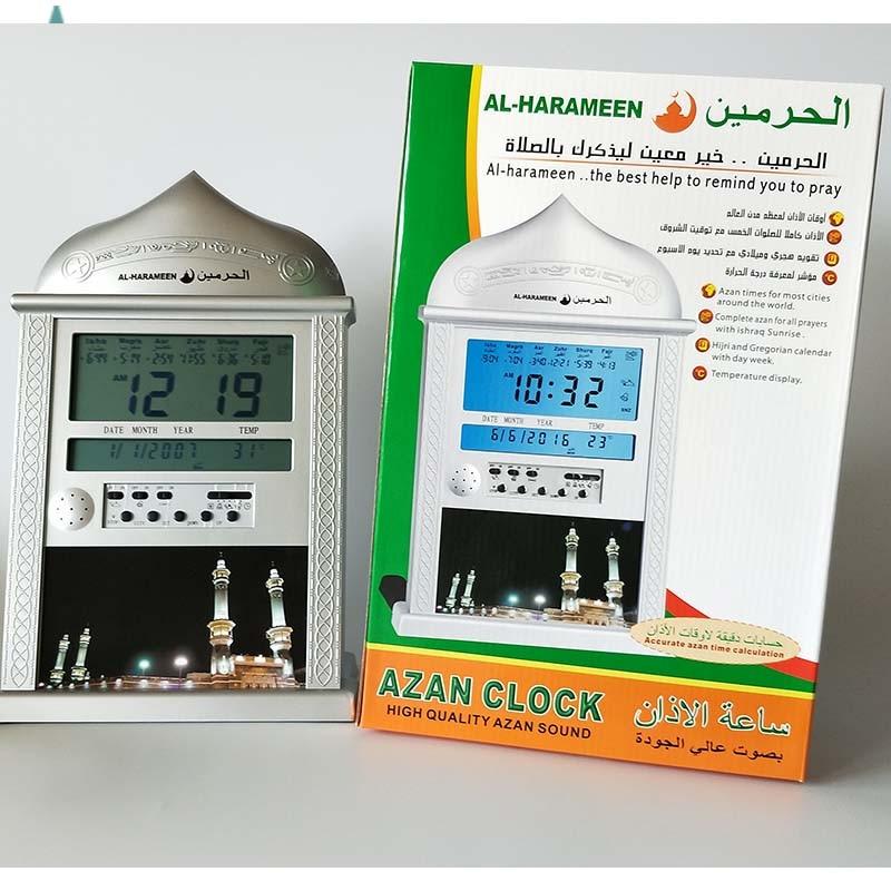 US $26 91 31% OFF|Azan Clock Islamic Pray time 4004 Mosque Azan Clocks  Islamic wallclock for Most Cities Around the World Muslim Gift al  harameen-in