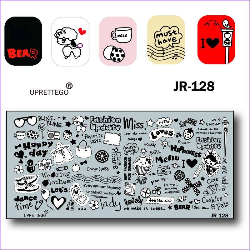 JR-128E