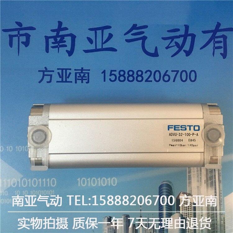 все цены на ADVU-32-60/80/100-P-A   FESTO Compact cylinders  pneumatic cylinder  ADVU series онлайн