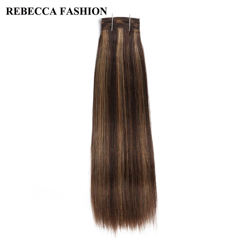 Rebecca remy Brazilian Yaki Straight Human Hair Weave balayage Brown colored Salon Hair P427 high ratio